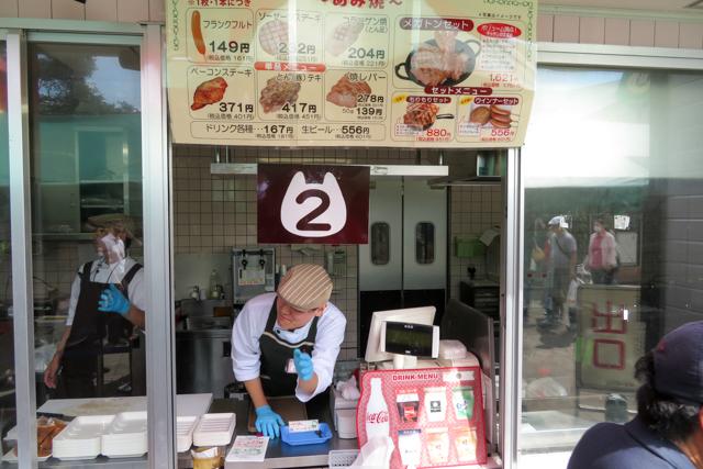 埼玉プチ2(7)