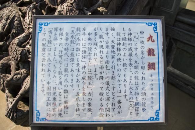 埼玉プチ2(22)