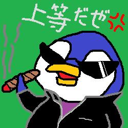 ぺん040
