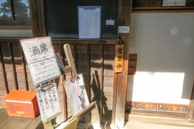 甲府プチツー1(12)