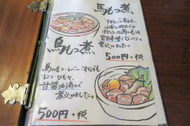 甲府プチツー1(19)