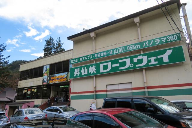 甲府プチツー2(6)