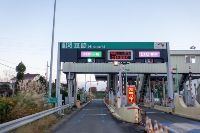 甲府プチツー2(27)