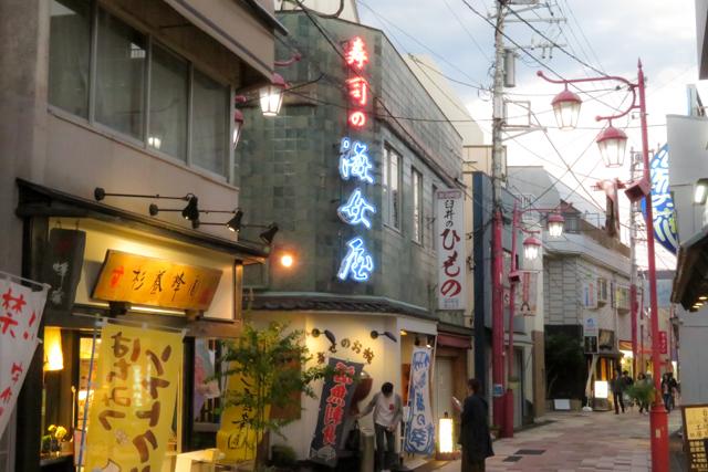 海女屋(4)