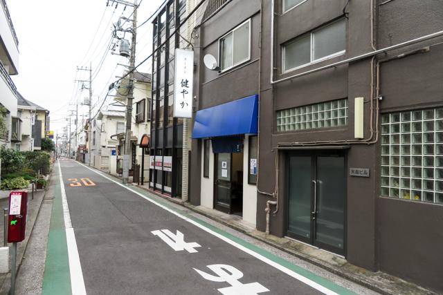 健やか(2)