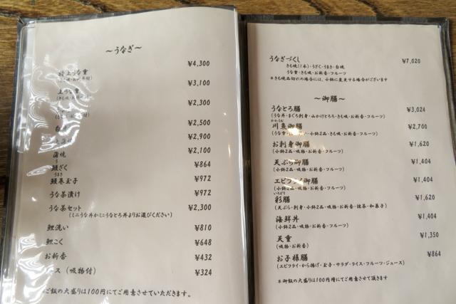 川豊(2)