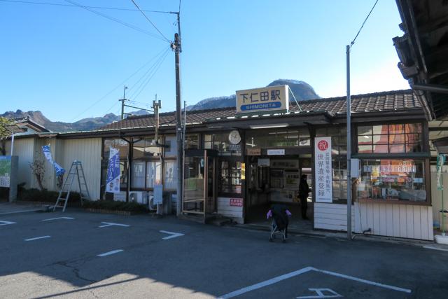 冬鉄3(1)