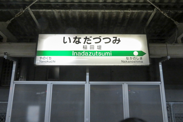 冬鉄3(25)