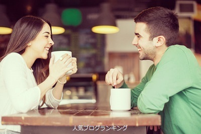 読者数(やっと)1000人越え!恋愛パーソナルカウンセリング2