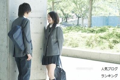 中学生レベルの恋愛-経験が少ない女性の恋路を発展させるには!?-2