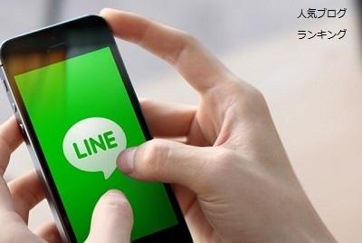 LINE・WhasApp等、既読が分かるアプリのやり取りのコツ2
