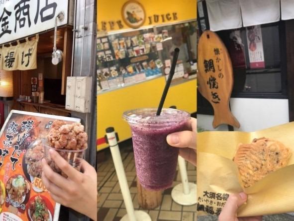 s_19大須商店街