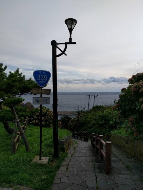 8階段国道