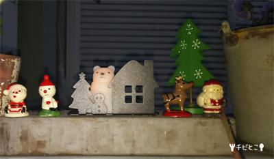 クリスマス飾り(*^^*)