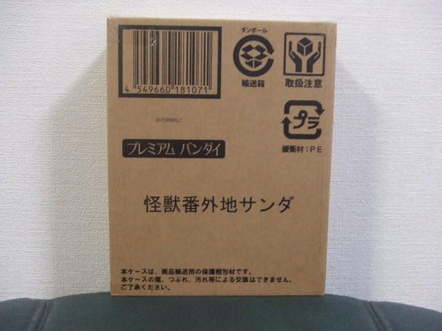 DSCF3738.jpg