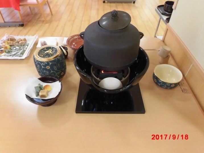 honkanocha001.jpg