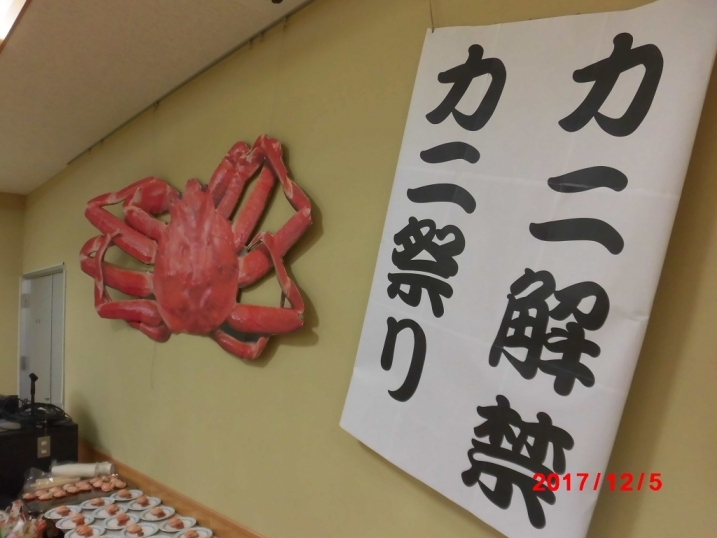 kani009.jpg