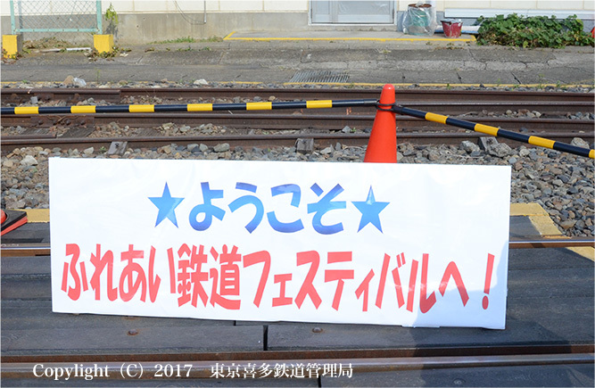 171111_003_001oku.jpg