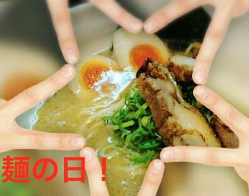 麺の日イメージ 上海麺館の鶏そば
