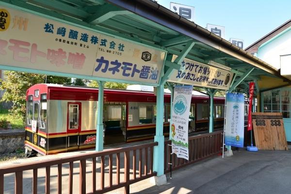 2017年9月26日 上田電鉄別所線 別所温泉 6000系6001編成