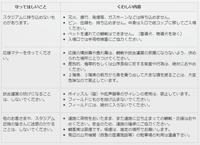 rules_001.jpg