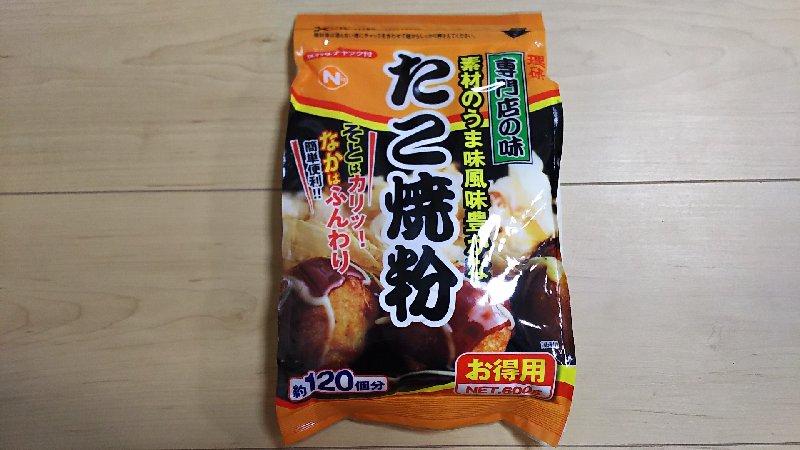 takoyaki_005.jpg