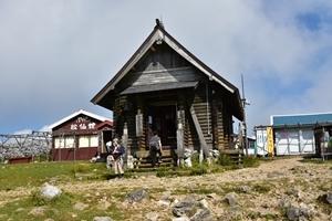 日本七高山霊場