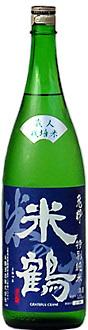 米鶴米の力純米亀粋