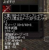 LinC0730ys.jpg