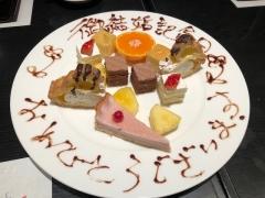 小涌園ケーキプレート