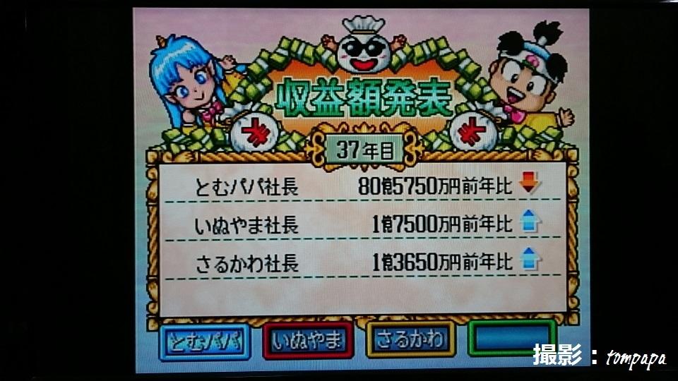 DSC_6097a.jpg