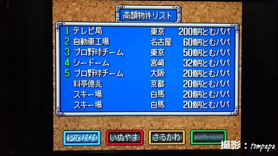 DSC_6099a.jpg