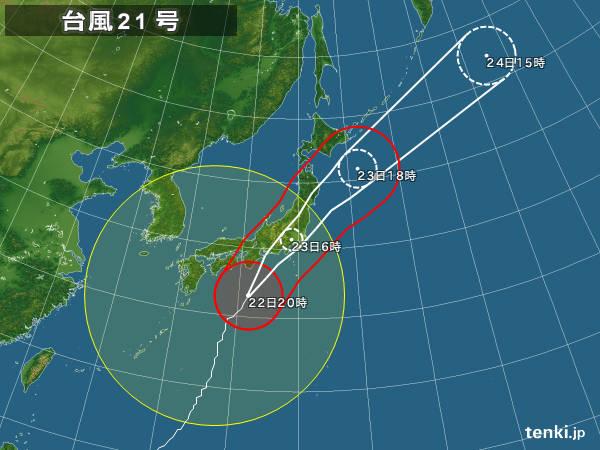 typhoon_1721_2017-10-22-20-00-00-large.jpg