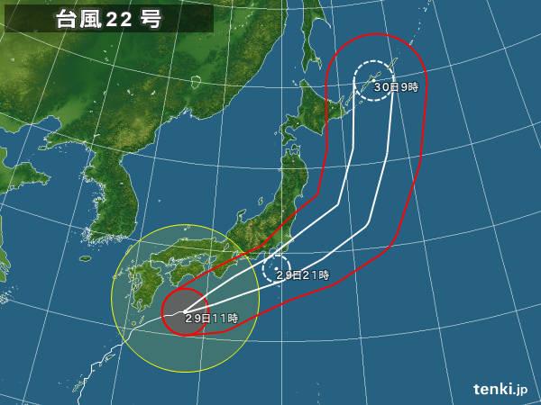 typhoon_1722_2017-10-29-11-00-00-large.jpg