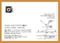 KANEAKI02-EPSON158.jpg
