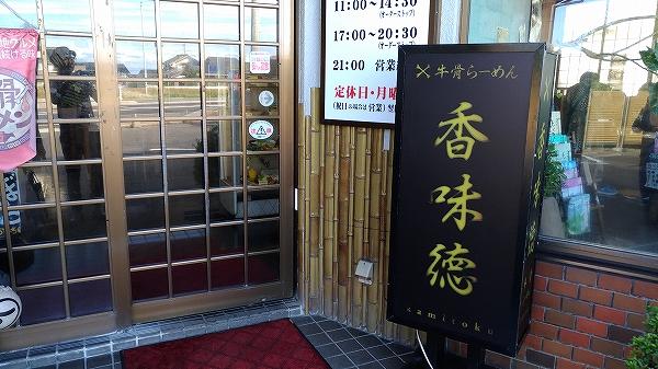 P_20171013_131225.jpg
