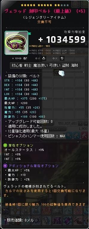 Maple_171003_215644.jpg