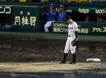 絵日記10・15雨鳥谷