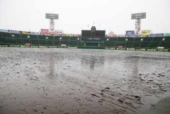 絵日記10・16雨中止