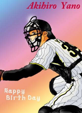 矢野さんお誕生日