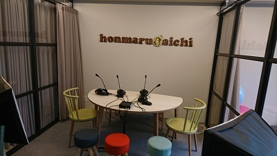 ホンマルラジオ7