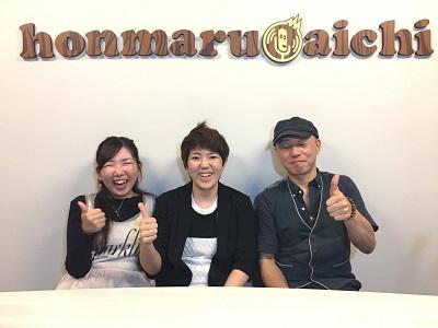 ホンマルラジオ10