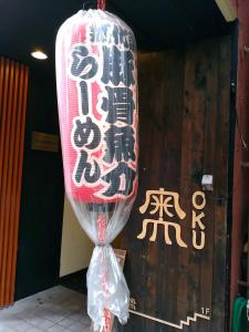 【北野坂 奥】神戸市中央区三宮北野坂 [4.395]