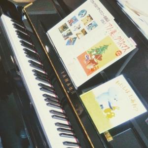 20171122スタイルきっずピアノ