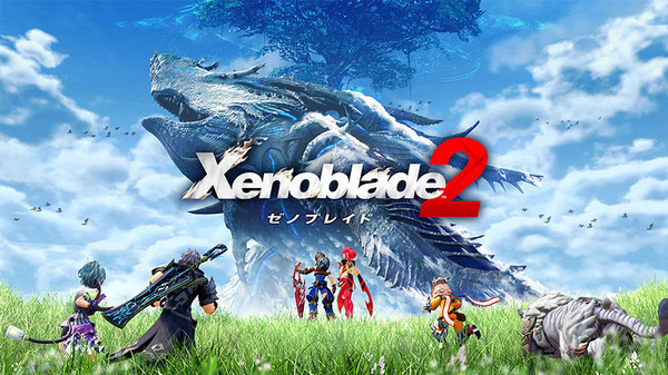 ゼノブレイド2 Xenoblade