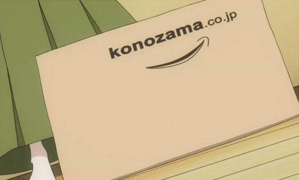 Amazon Konozama