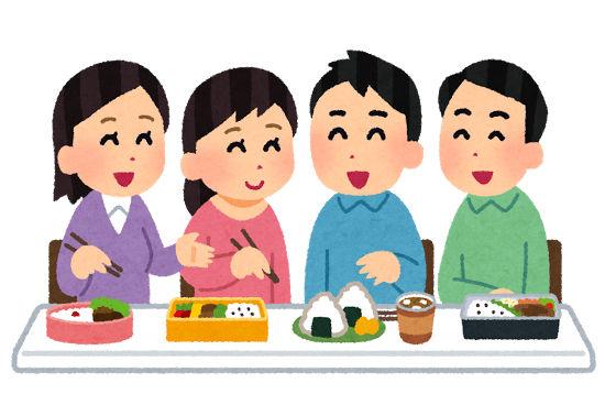 家族 お食事会 いらすとや