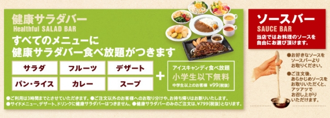 steak_houdai_02.jpg