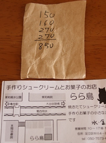 171211-11.jpg