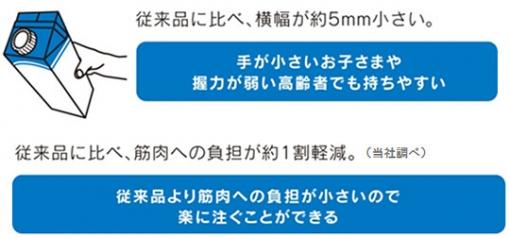 0601_01_04.jpg